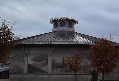Panaroma 1453 Tarih Müzesi