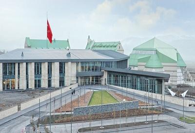Bilkent Koleji Erzurum